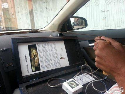 جهاز إستشعاري لكشف المعادن