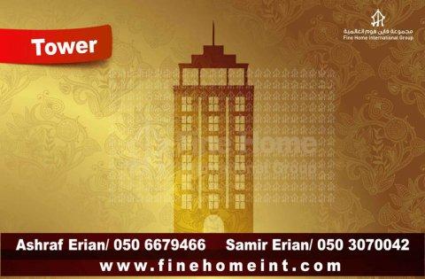 للبيع برج مميز في جزيرة الريم  _ أبو ظبي _B_133