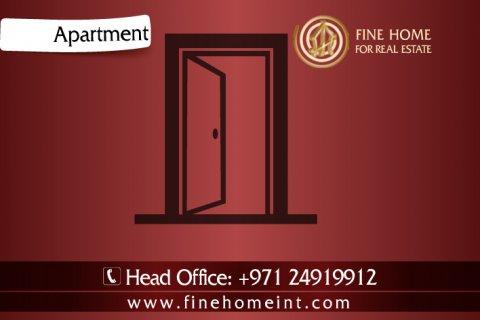 للبيع شقة مميزة في جزيرة الريم_أبوظبي  RE_492