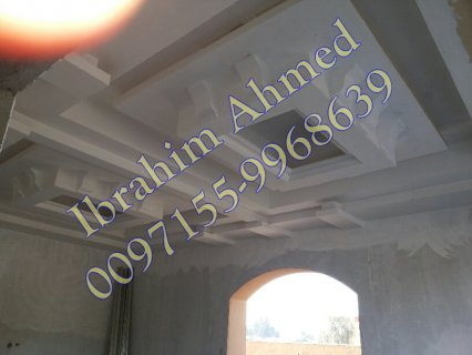 Ajman, villa for sale / عجمان, فيلا للبيع
