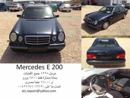 سيارات مرسيدس بحاله ممتازه وبسعر مغرى ATS EXPORT