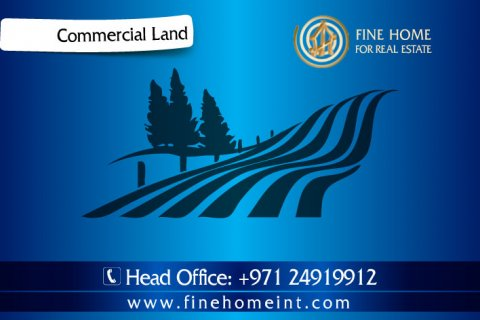 للبيع أرض تجارية في مدينة خليفة ب – أبوظبي –L_834