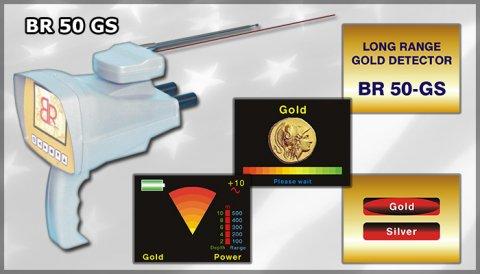 جهاز كشف الذهب BR 50 GS