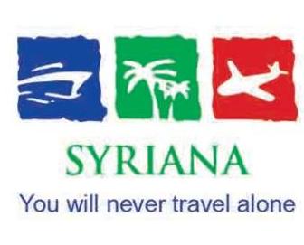 مكتب سيريانا للسياحة والسفر في اسطنبول