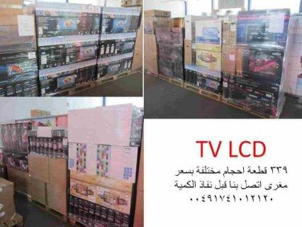 تلفزيونات ال سي دى أحجام مختلفه وبسعر مغرى ATS EXPORT