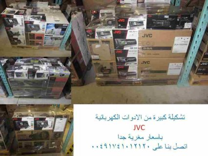 أدوات كهربائيه وارد ألمانيا وبسعر مغرى ATS EXPORT