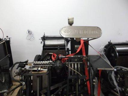 2 ماكينة مروحة 100 هايدلبرج المانى للبيع 1