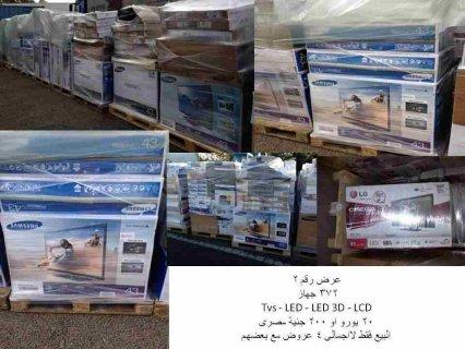 تليفزيونات LEDوLED 3DوLCDوTVS وبأقل الآسعار ATS EXPORT