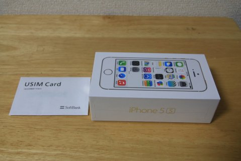 RAMADAN WTS : APPLE IPHONE 5S 64 GOLD BBM : 290FEB3A
