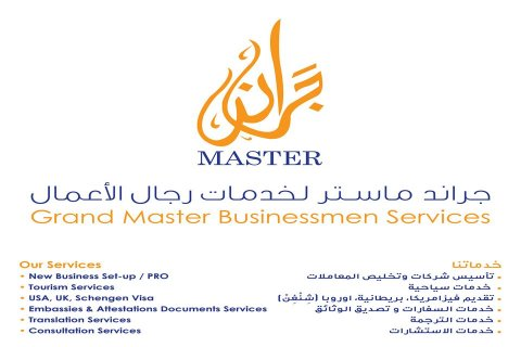 Grand Master Businessmen Services