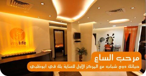 حمام مغربي رجالي ابوظبي.0555270434يونس المغربي