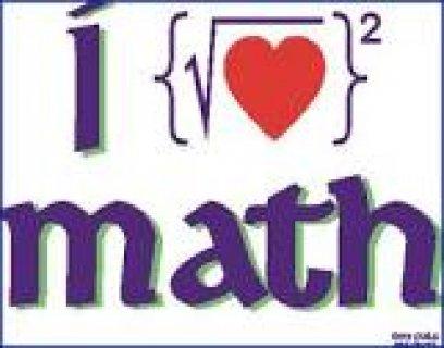 مدرس رياضيات متميز بالشرح