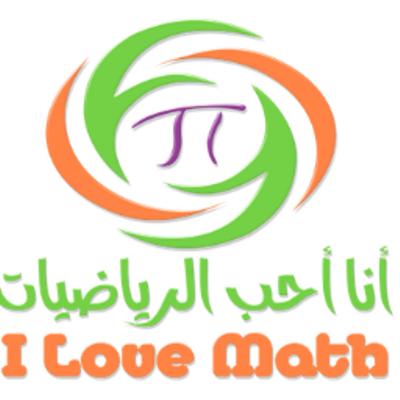 مدرس رياضيات بعجمان والشارقة وبدبى