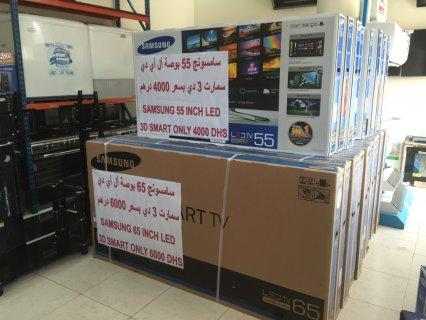 للبيع تلفزيون 65 بوصة سامسونج ال اي دي 3 دي سمارت بسعر 6000 درهم