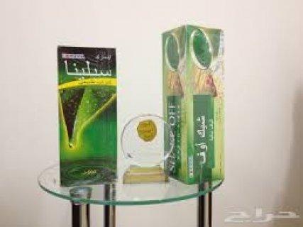 الان لطلب منتج سبلينا من ادمارك 971503464496