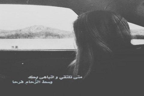 انا فتاة بسيطه في كل حاجة في حياتى وصادقه