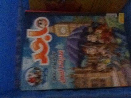 مجلات الاطفال مجلة ماجد اكثر من 50 عدد
