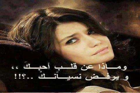 فتاة متواضعه جميلة المظهر و حسنة الخلق على قدرا من الجمال