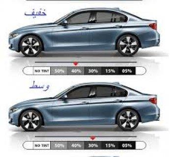 تركيب العازل الحراري للسيارات