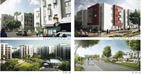 تملك واستثمر شقة العمر في المغرب