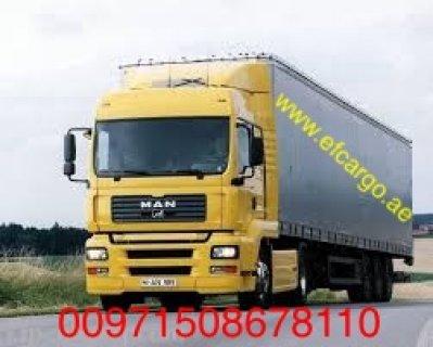 شحن سيارات من دبي الى السعودية كويت قطر  شحن اثاث شحن بضائع