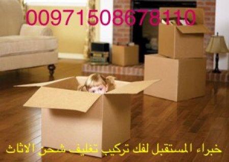 شركة شحن البضائع من دبي الى السعودية