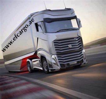 شحن من دبي الى السعودية 00971508678110