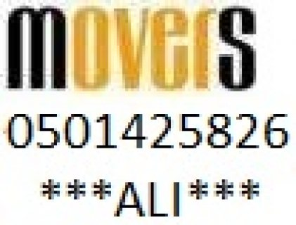 Professional Mover Packer╰Safe & Cheap╮0501425826 ALi