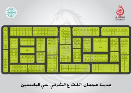 خلف حديقه الحميديه اراضي سكني ارضي+اول باسعار ليس لها مثيل