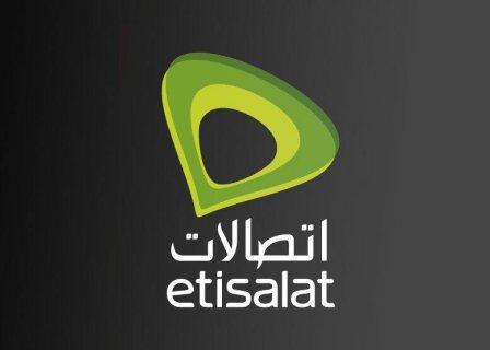 555555 رقم سداسى نادر للبيع من اتصالات مصر