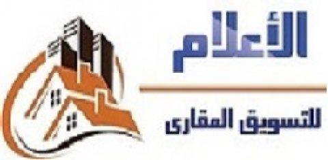 للبيع بناية بالمويهات شارع التلة زاوية على الشارع الرئيسى عمر 2