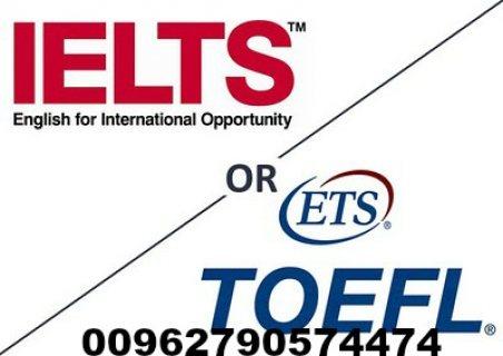 احصل على شهادة التوفل ibt والايلتس 00962790574474 ودون اختبار