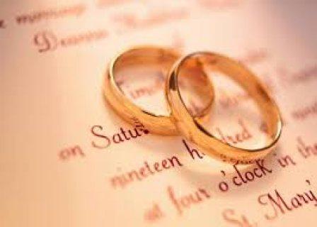 ابحث عن زواج من سيدة منفصلة او ارملة