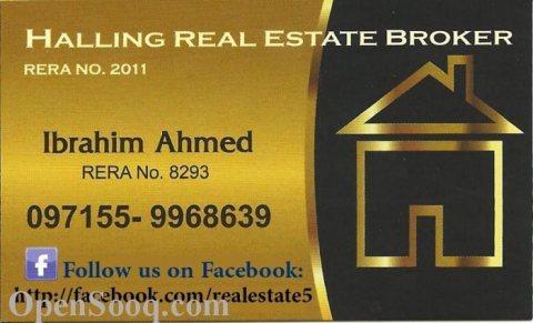 الشارقة, الحوشي, أرض للبيع / Al Sharjah, Al Hoshi, land for sale