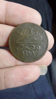 عملة أثرية نادرة