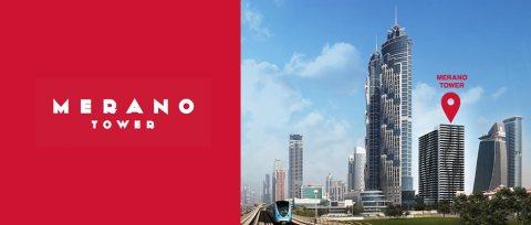 ربح 100%برج ميرانو الفخم المتكون من ٢٩ طابقا في *الخليج التجاري
