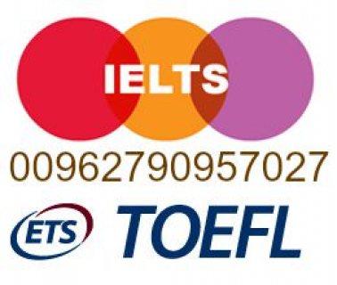 ايلتس و توفل للبيع 00962790957027