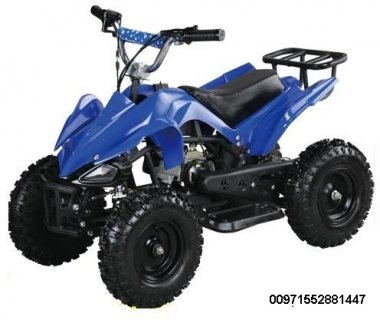 ATV BIKE CAR