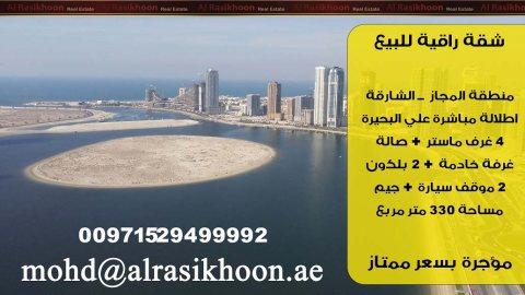 شقة للبيع باطلاله مباشره علي الخليج بسعر مميز
