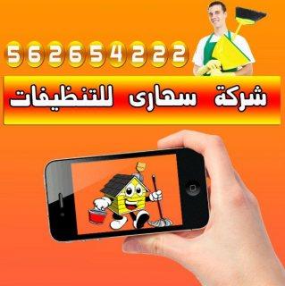 جلي تلميع رخام سيراميك حمامات مطابخ 0507829992 شركة في ابو ظبي