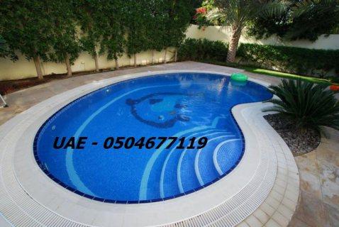شركة احواض سباحة .في الامارات (حمامات سباحة)