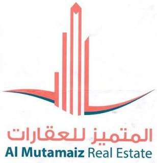 بناية للبيع ذات فرصة أستثمارية مربحة بشارع مكة الرئيسي