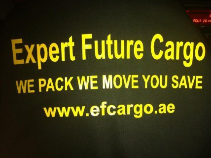 شركات شحن بضائع في دبي 00971508678110