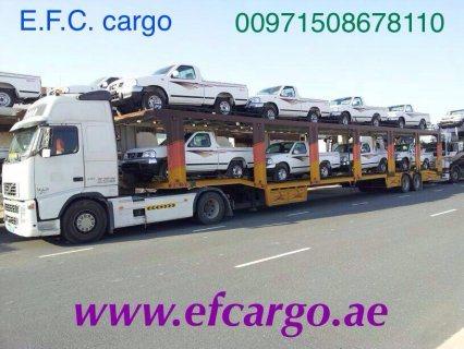شحن السيارات الاثاث البضائع في دبي 00971508678110