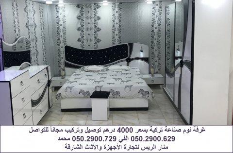 للبيع غرف نوم صناعة تركية دبي   41910
