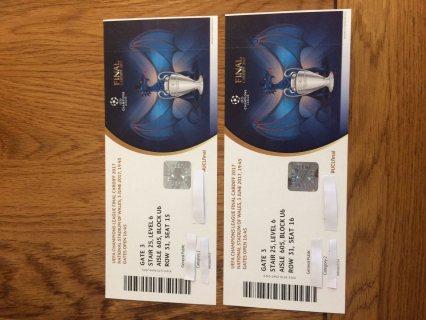 UEFA Champions League Final CARDIFF 2017 Tickets -