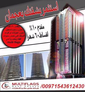 حصريا لدي ملتي فلاجزشقتك علي شارع الشيخ محمد بن زايد بمقدم 30 الف