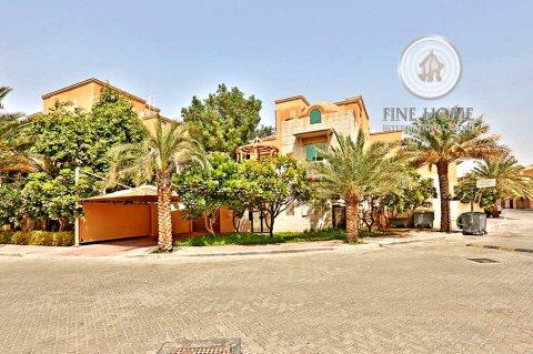 للبيع فيلا مميزة 4 غرف في حدائق المشرف, أبوظبي