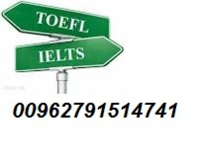 00962791514741 نحن المتميزون للحصول على شهادة التوفل او شهادة ايتلس للبيع