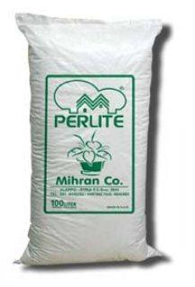 البيرلايت الزراعى  يوفر 50% من المياة  ويساعد على خصوبة التربة